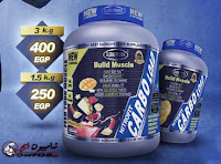 بودر الكاربوهيدريت - Global Pharma Build Muscle Nitrofit Carbo load