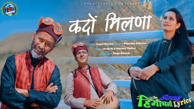 Kadon Milna Song Lyrics - Gopal Sharma