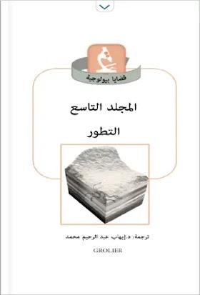 رسائل شهرزاد pdf
