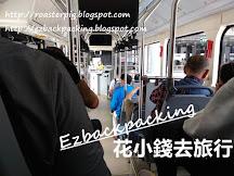 港珠澳大橋免費接駁巴士:去澳門外港碼頭搭乘心得