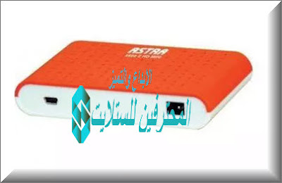 احدث ملف  قنوات ASTAR 8900Z HD MINI