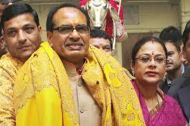 BJP's Shivraj Singh Chouhan sworn in as Madhya Pradesh CM for fourth time,