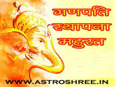 2021 ganesh sthapna mahruat, what is the best time to install ganesha