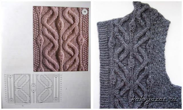 """Аранский узор из книги """"Ирландское вязание"""" и связанный образец узора."""