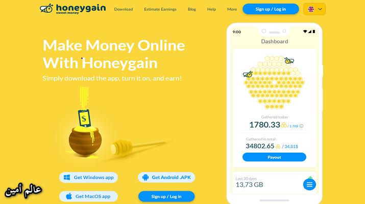 الربح بدون رأس مال من تطبيق Honeygain أربح بدون فعل أي شيء من الهاتف و الحاسوب