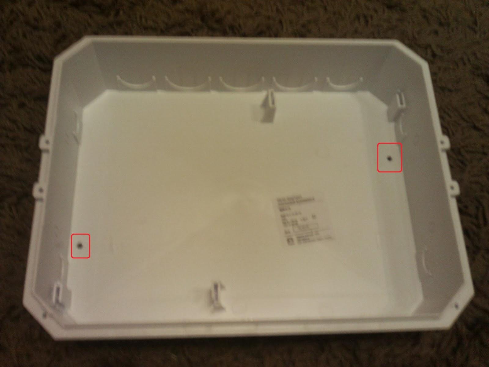 Пустой щиток с отверстиями для крепления патч-панели