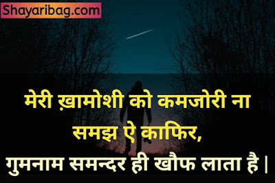 Bhaigiri Status In Hindi 2020