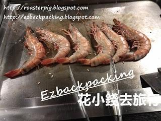 蒲頭島任食火鍋鐵板燒
