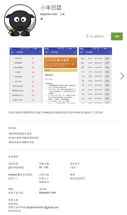 臺北市召會22會所: 最新訊息