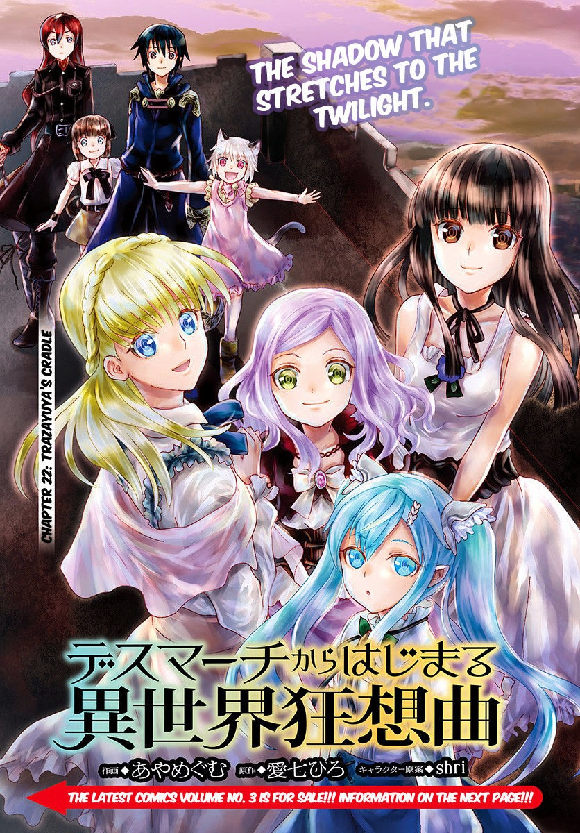 Death March Kara Hajimaru Isekai Kyusoukyoku Bahasa Indonesia Light Novel