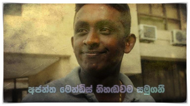 https://www.gossiplankanews.com/2019/08/ajantha-mendis-retired.html