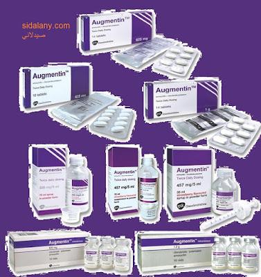 Meclizine mg antivert