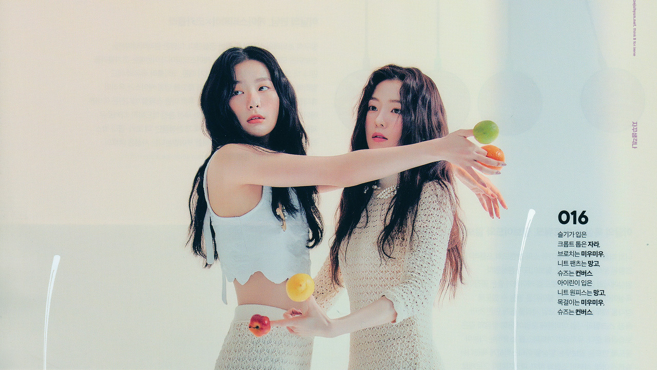 Red Velvet's Seulgi and Irene Spotted filming Their Sub-unit Debut MV