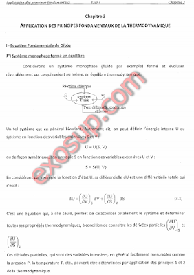 applications des principes fondamentaux de la thermodynamique