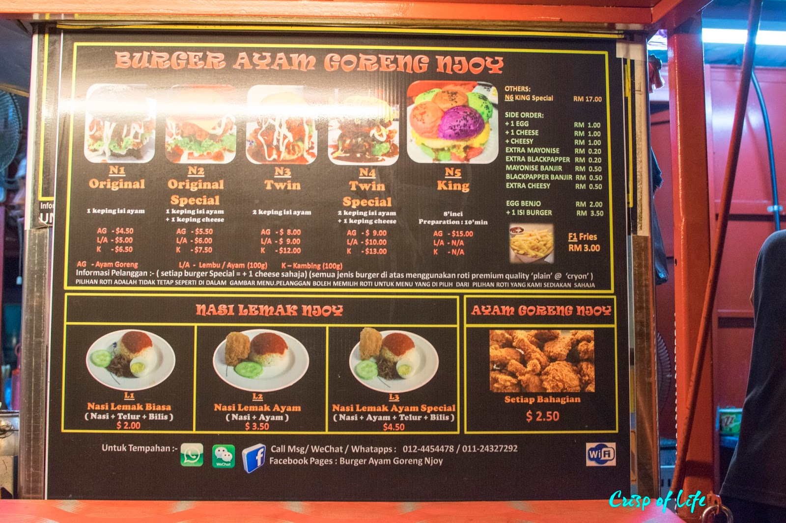 NJoy Burger Fried Chicken Burger Ayam Goreng Batu Maung