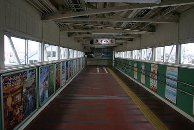 跨線橋通路