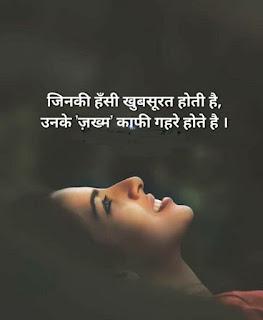 sad song status,whatsapp status shayari