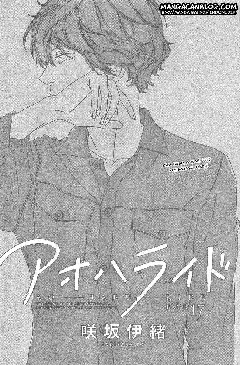 Ao Haru Ride Chapter 17-2