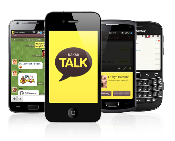 kakaotalk free calls & text review