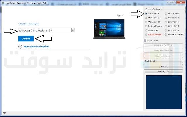 تحميل ويندوز Windows 7 النسخة الأصلية كاملة مجانا برابط