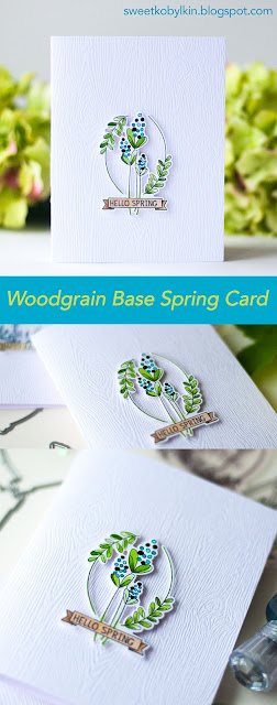 Woodgrain Base Spring Card Video Tutorial