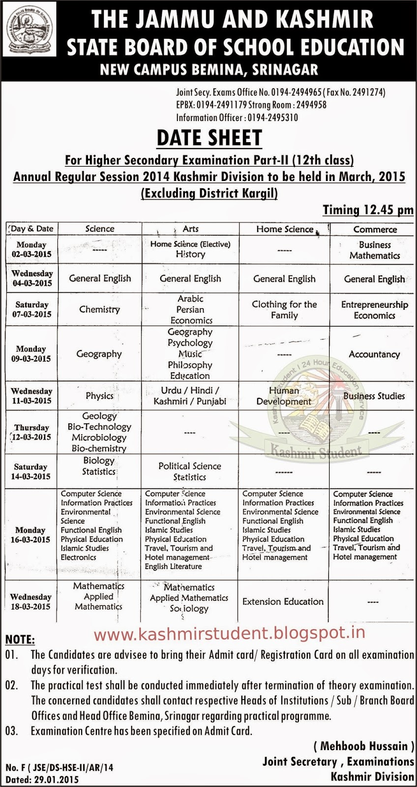 Date Sheet for Part II (12th Class) Annual Regular Examination Session 2014 - Kashmir Division