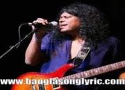 Sultana Bibiana Songs Lyrics
