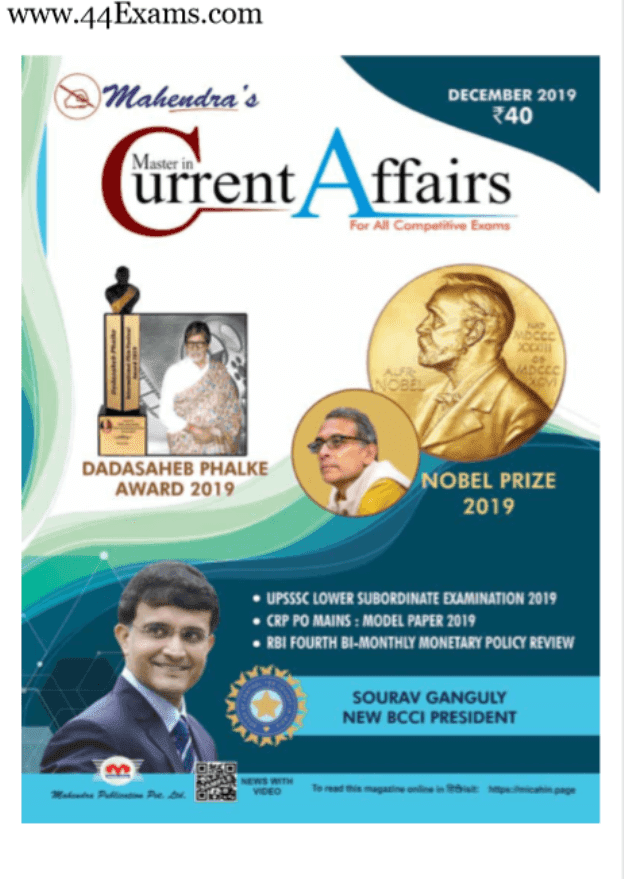 Master-in-Current-Affairs-December-2019-For-All-Competitive-Exam-PDF-Book