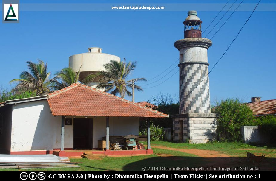 Hambantota Lighthouse