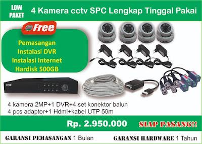 jasa pemasangan cctv surabaya murah 085745437157