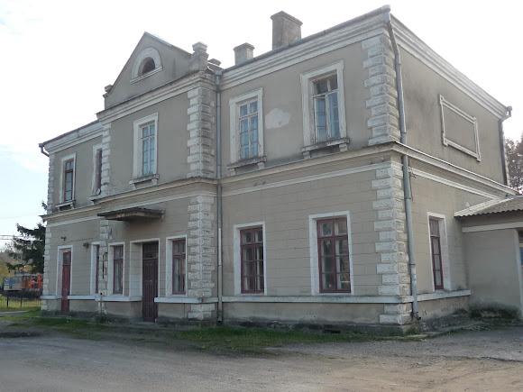 Жидачов. Железнодорожный вокзал