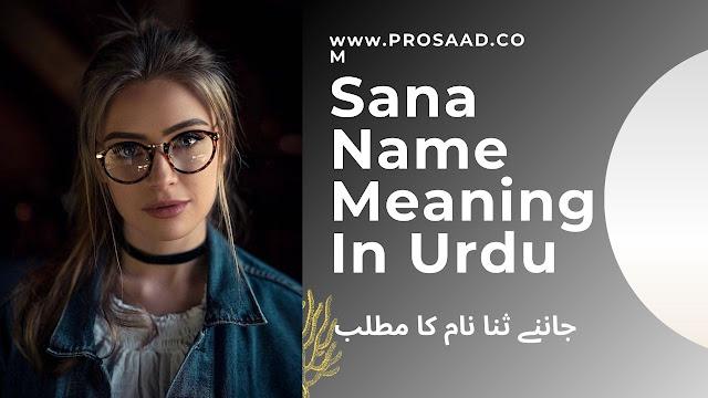 Sana Name Information