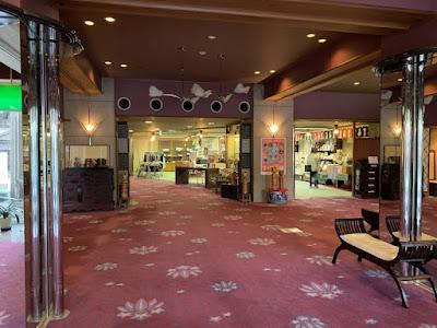 鳴子観光ホテル ロビー