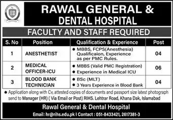 Latest Jobs in Pakistan Rawal General and Dental Hospital Islamabad Job 2021