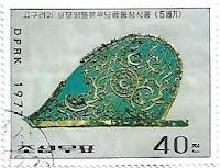 Selo Ornamento Koguryo