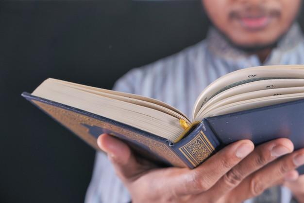 Adakah Lafadz Doa Khusus Saat Membaca Ayat 'Azab dan Rahmat?