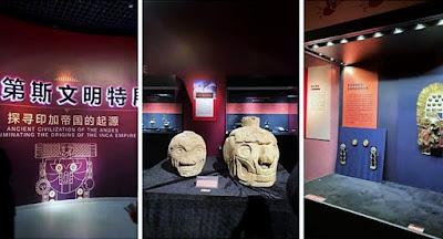 Arqueológica peruana en China