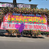 Papan Bunga Jumbo 5m x 2m - PT Mahakam Hutan Indonesia