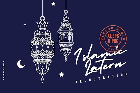 Free Download Islamic Latern Vector Illustration - AI, EPS, PNG File