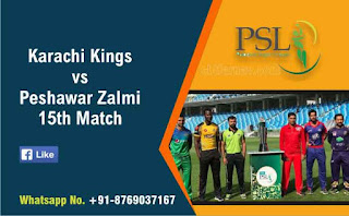 Karachi Kings vs Peshawar Zalmi Pakistan Super League 15th T20 100% Sure