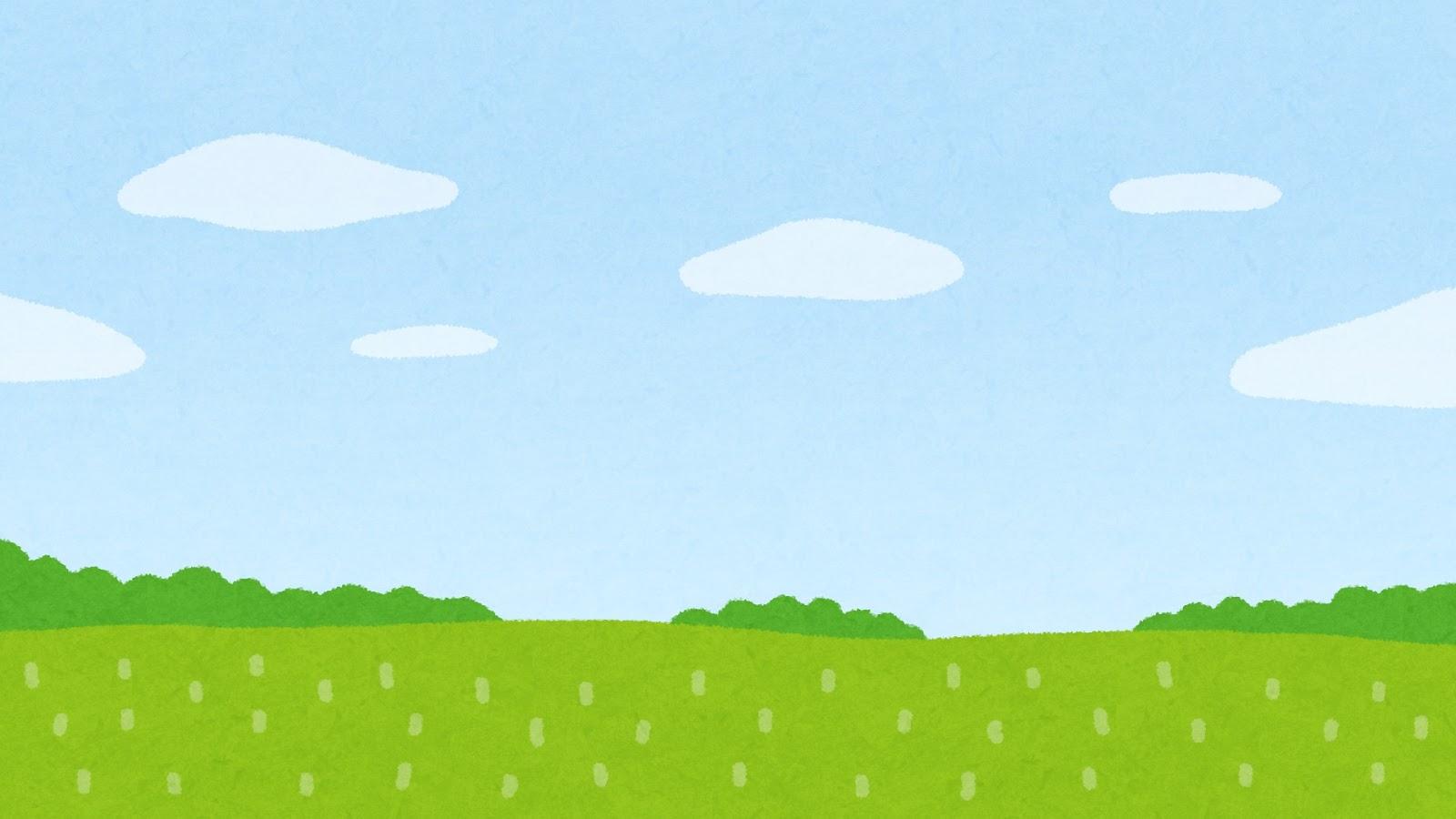 草原のイラスト(背景素材) | かわいいフリー素材集 いらすとや