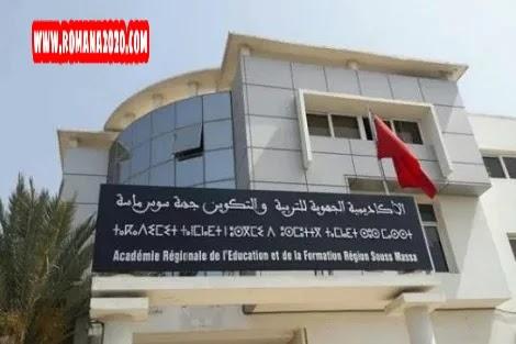 أخبار المغرب: 19.20 أعلى معدل في الباكالوريا بسوس ماسة