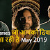 Top 10 New Hindi Web Series On May 2019