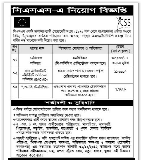 Largest Job Site in Bangladesh, Search Jobs | allshop-eqe0tr01 cf