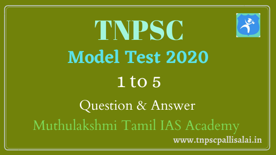 TNPSC Model Test 1 - 5 (2020) Question and Answer