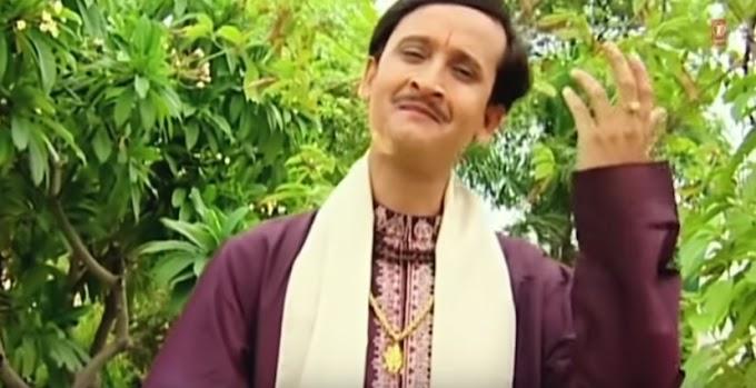 Kabhi Payase ko pani Pilaya nahi (कभी प्यासे को पानी पिलाया नहीं) Lyrics Kumar Vishu
