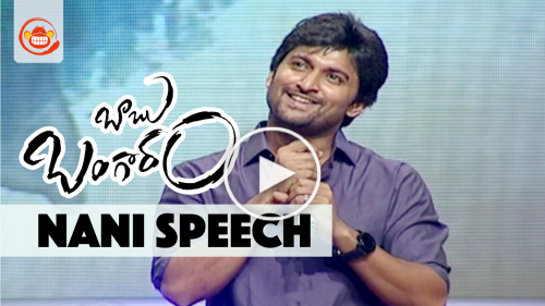 Nani Speech Speech - Babu Bangaram Audio Launch