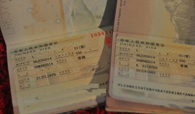 Dịch vụ làm visa du lịch Trung Quốc tại TPHCM uy tín