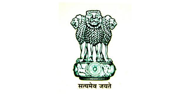 DMHO, Krishna Recruitment 2020 PMOA – 40 Posts Last Date 08-01-2021