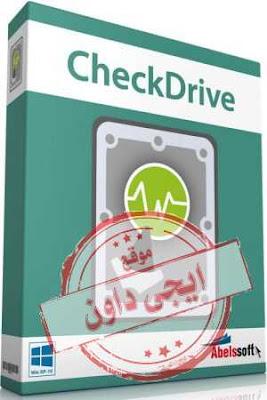 تحميل برنامج فحص حالة الهارد CheckDrive 2020